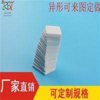 佳日丰泰厂家生产耐高温氧化铝陶瓷/导热陶瓷片20mm*25mm