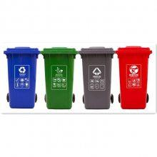 资阳市政府社区专用垃圾桶厂家