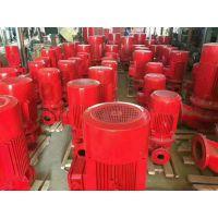 海南系列单极消防泵XBD6/24-80L-250IB变频恒压给水成套设备
