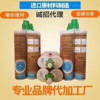 厂家直销奔阳真瓷胶双组份瓷砖美缝剂