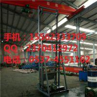 六九重工制造礦渣瓦斗式上料機 豎直滑石粉裝提升機 廠家直銷