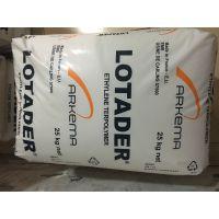 马来酸酐接枝PE 法国阿科玛 18360吹塑级 吹膜级 标准级 薄膜级接枝料LLDPE