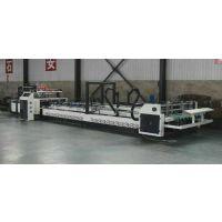 河北粘箱机厂家直销XY-2400型全自动粘箱机 糊盒机 全新 二手 翻新