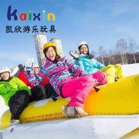 郑州凯欣充气雪地香蕉船户外趣味加厚PVCTPU皮划船冰雪游乐设备雪地滑行船