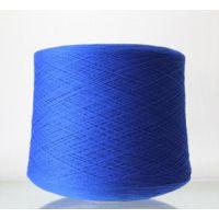 浙江桐基羊绒 90%90S丝光羊毛 10%羊绒 半精纺 50支混纺羊毛纱线