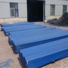 防风抑尘网 防风抑尘网供应商 沙场挡风墙