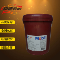 Mobil 力图液压油H32 H22 H68 H100 ISOVG46 32号抗磨DTE24