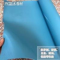 聚氯乙烯PVC防水卷材 耐根穿刺高分子防水材料