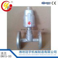 冠宇 气动角座阀 DN15-50法兰直角角座阀 不锈钢 单作用