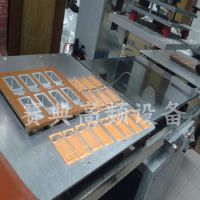 赛典专业手动滑台式高周波塑胶熔接机_双工位滑台式高频热合机