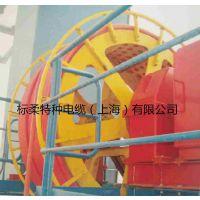 增强型耐磨 升降机电缆 上海标柔厂家直销