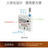 JWSL-12W1多少钱一台 北京昆仑海岸温湿度变送器JWSL-12W1现货