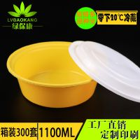 绿保康MK-1010环保塑料快餐盒圆形耐高温一次性打包碗1010MLpp加厚带盖外卖汤碗