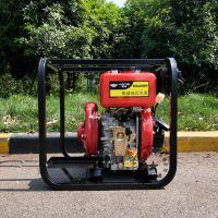上海翰丝柴油机2寸高压抽水泵HS20HP