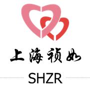 上海祯如液压设备有限公司