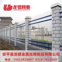 别墅围墙护栏图片 围墙护栏型材 锌钢防护围栏