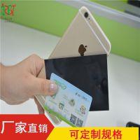 佳日丰泰供应新品超薄铁氧体片 手机刷抗干扰防磁贴屏蔽纸公交卡 电磁屏蔽材料