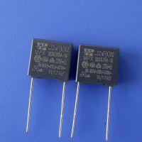 久亦/WB 塑料外壳金属化X2安规抗干扰电容器 X2 224K 275VAC 0.22uf
