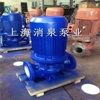 管道泵型号参数 ISG立式管道泵 ISG50-200 扬程50米 功率5.5KW