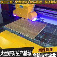 木地板木纹印刷机厂家