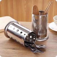 供应不锈钢密孔筷子筒刀叉勺收纳筒 苹果孔圆孔筷筒筷子篓吸管筒