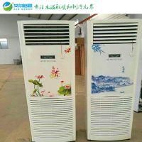 热销柜式水温空调 水冷空调柜机 升温快 加厚铜管表冷器