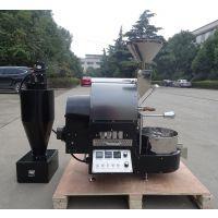 云南保山咖啡豆烘焙机 咖啡豆烘焙设备 烘豆机 南阳东亿厂家直销