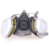 ***3M 6200防毒半面罩 喷漆专用面罩 双滤盒面具 广州bt365提款提不出_bt365体育网址_bt365指数