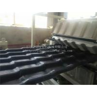 pvc树脂瓦设备专业生产塑料合成琉璃瓦生产线厂家
