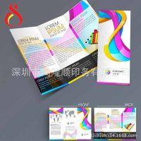 鸿隆顺印刷厂 精美产品画册 企业宣传册样本印刷设计制作企业目录