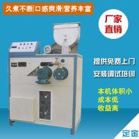大型自熟多功能云南米线机半干米线成型机 水洗米线机