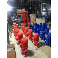 福建鼓楼区喷淋泵稳压泵 XBD9.0/1W-2.2KW 稳压泵参数 不阻塞