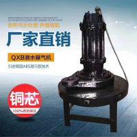 系列单极消防泵XBD3.2/44.4-125L-160变频恒压给水成套设备.