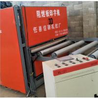 河北谊瑞机械制造—轮转式水墨多层防火板阻燃板板面印刷印字设备