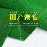 北京西城区台球桌维修 品牌台球桌更换台尼 滑道网兜 皮头
