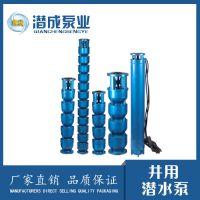 厂家直销井用潜水泵 深井泵 离心泵 电动液泵  QJ型号系列水泵
