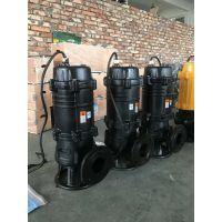 潜水排污泵 无堵塞水泵自动安装控制