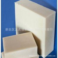 长期现货供应ABS板材 米白色ABS厚板 黑色ABS薄板 纯树脂ABS棒材