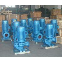 ISG、ISW单极单吸立式/卧式管道离心泵50-100A栋欣泵业厂家特价快销。
