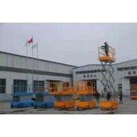 汕头销售8米自行式液压升降机 全自行剪式升降台 移动式高空作业车