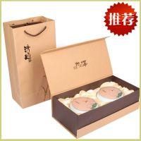 深圳厂家定做特产礼盒 翻盖书型精装盒定做 抽屉礼品盒定制