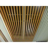 山东金属(50×90×0.6)方通吊顶以适当视角角度,就能产生幕布效果