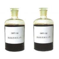 安航高效率合成泡沫液 消防水成膜抗溶性泡沫灭火剂