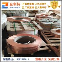 热销C5191-H磷铜带/精密磷铜弹片