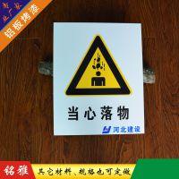 厂家定制铝质烤漆禁止攀登标牌 铝牌警示标志UV丝印办公用品