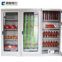 国联电力定制普通型消防电力智能除湿安全工具柜冷轧钢板厂家直销