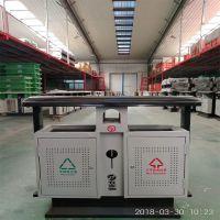 环卫垃圾桶冲孔型分类双桶垃圾桶生产厂家