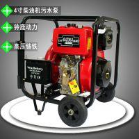 钥匙电启动4寸柴油高压水泵型号SHL40CG