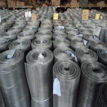 不锈钢波纹填料 金属丝网制品 豆浆机过滤网