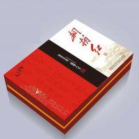 深圳高档天地盖保健品包装盒定制设计 厂家定做缕空茶叶礼品盒